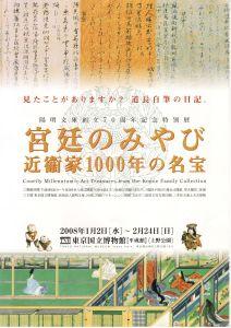 Miyabi0001blog