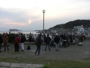 Inamura