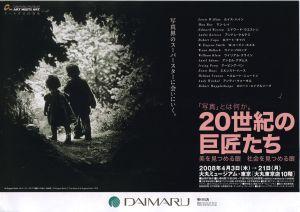 20seikiblog