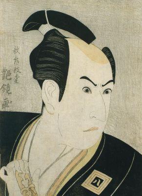 Syarakuhyakuzou