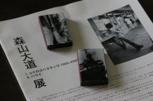 Matiooyama_2