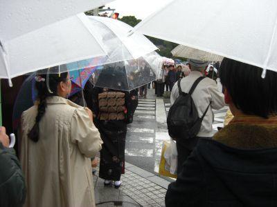 Kamakuraame1