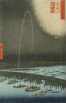 Bosuryougoku