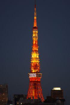 Tawa2009