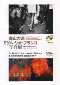 Ooyamablog