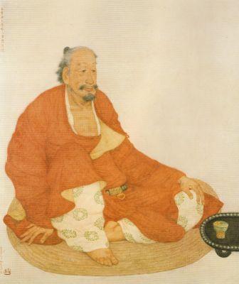 Yakamoti