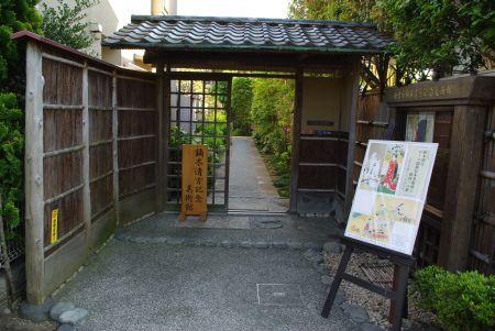 Kiyokata