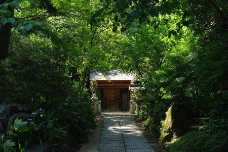 Kuzuhara
