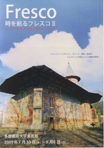 Tamabifuresublog