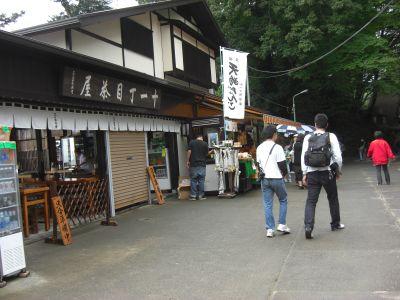 Takaomiya