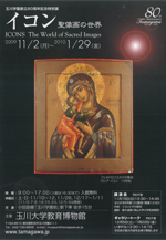 Info_bn200911_l