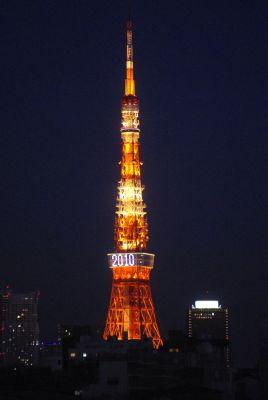 Tokyo2010c