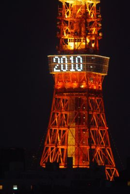 Tokyotower2010b_3