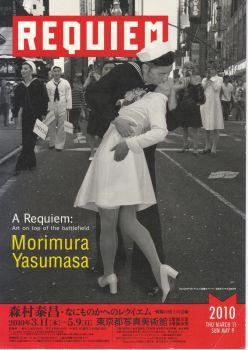 Moriyasublog