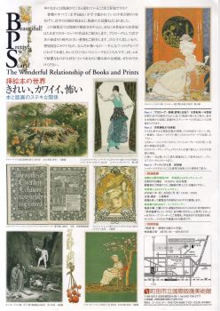 Sasiehon2blog