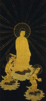 Ookurayourai