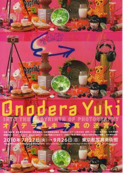 Onoyukiblog