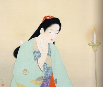 Syouenseisiblog