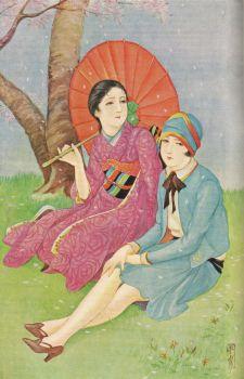 Kasyou