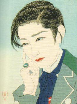Sayume