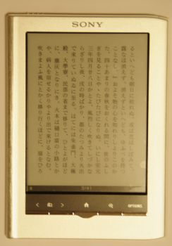 Imgp5285