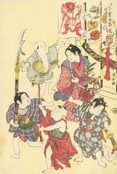 Yamaboskodakara