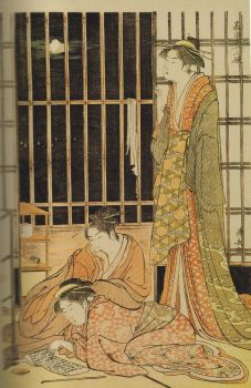 Yamabosukiyo9