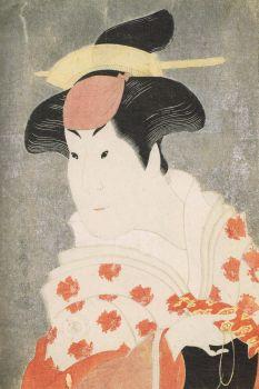 Yamabosyaraku