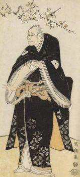 Yamabosyaraku0002