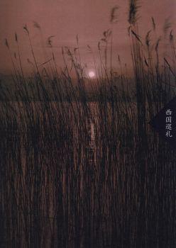 Saikoku
