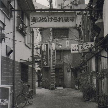 Tokyoport0001tosima