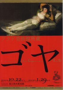 Goya0002tira