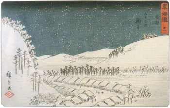 Hirosige20110002