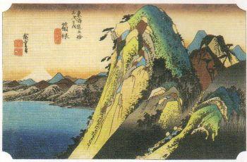 Hirosige20110005