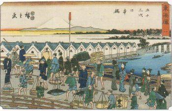 Hirosige20110006