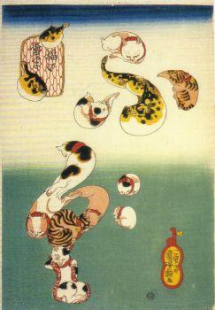 Kuniyosimori00031