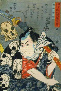 Kuniyosimori00035