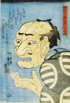 Kuniyosimori00037
