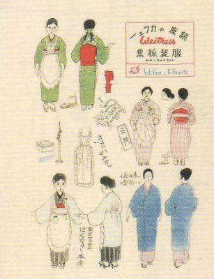 Konwajirou00014