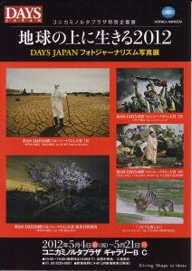 Days2012
