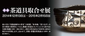 Main_top_201410a