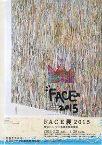 Fece2015a