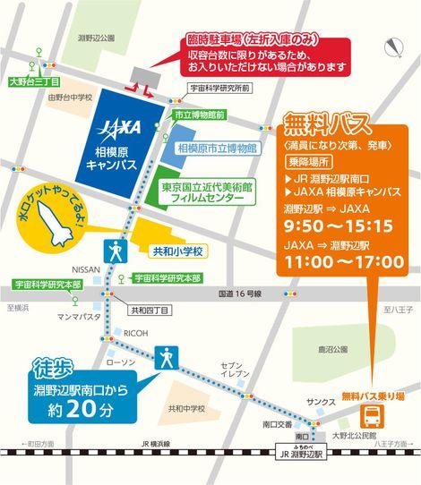 Imgaccessmap