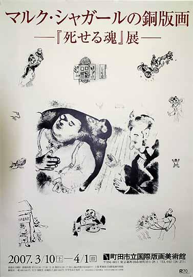 Chagall01_1