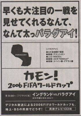 Fji0002
