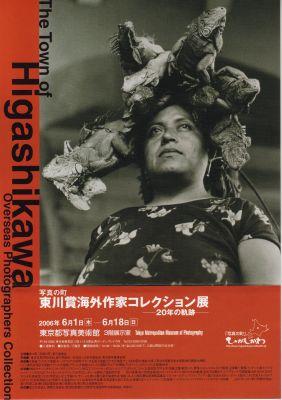 Higasikawablog