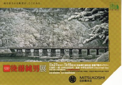gotou_0002blog