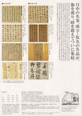 syonosihou2blog