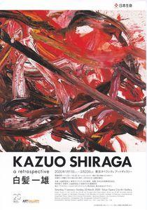 Shiraga202001
