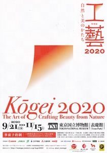 001_20201025085201